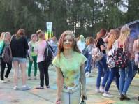 ColorFest в Туле. Фестиваль красок Холи. 18 июля 2015, Фото: 137