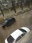 Авария на ул. Калинина, Фото: 2