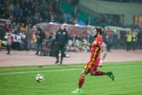 """Матч """"Арсенал"""" - """"Рубин"""", Фото: 29"""