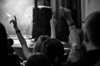 """""""Сплин"""" в Туле, 15.03.2015, Фото: 15"""