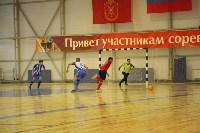 Чемпионат Тульской области по мини-футболу., Фото: 26