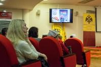 """Презентация книги """"Разгром немецких войск под Москвой и Тулой"""", Фото: 13"""