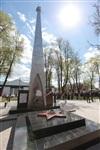 В Белёве зажгли Вечный огонь, Фото: 30
