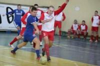 ТГФФ. Чемпионат Тулы по мини-футболу. 11-й тур., Фото: 14