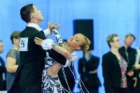 I-й Международный турнир по танцевальному спорту «Кубок губернатора ТО», Фото: 84