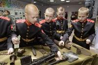 В МЦ «Родина» показали фильм об обороне Тулы, Фото: 6