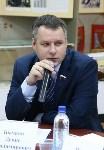 В Туле обсудили перспективы  трудоустройства выпускников вузов, Фото: 11