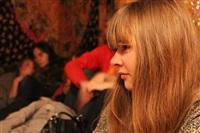 Кельтская арфа. Филипп Барский в Туле, Фото: 20