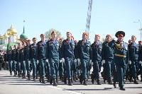 Парад Победы. 9 мая 2015 года, Фото: 80