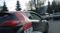 Тульские автомобилисты устроили автопробег в поддержку донорства, Фото: 1