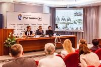 """""""Ростелеком"""" представил сервис """"Мультискрин""""., Фото: 9"""