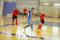 Чемпионат Тульской области по мини-футболу., Фото: 25