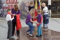 День знаний с особых детей и подростков, Фото: 21