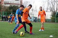 Большой фоторепортаж с кубка «Слободы» по мини-футболу , Фото: 73