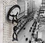 Безопасность прениже всего (1923), Фото: 14
