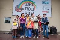 Школодром-2017, Фото: 319