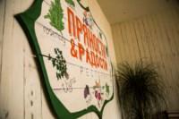 Пряности и Радости, ресторан, Фото: 24