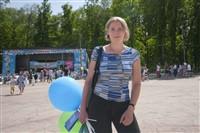 Фестиваль дворовых игр, Фото: 94