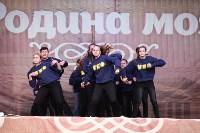 Танцевальный фестиваль на площади Ленина. 13.09.2015, Фото: 76