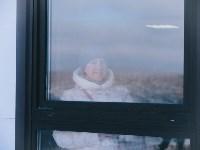 Зимние развлечения в Некрасово, Фото: 60