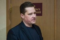 Суд над бывшим врачом ЦРД Галиной Сундеевой. 15 января 2016 года, Фото: 8