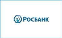 АКБ Росбанк, ОАО, Тульский филиал, Фото: 1