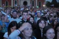 Матч Россия – Хорватия на большом экране в кремле, Фото: 36