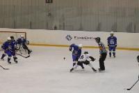 Международный детский хоккейный турнир EuroChem Cup 2017, Фото: 104