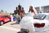 Парад невест-2014, Фото: 46