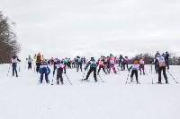 «Яснополянская лыжня - 2016», Фото: 14