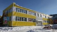 В Новомосковске открылся детский сад №23, Фото: 1