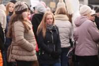 Митинг в честь Дня народного единства, Фото: 101