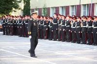 Принятие присяги в Первомайском кадестком корпусе, Фото: 25