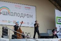 «Школодром-2018». Было круто!, Фото: 57