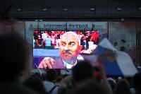 Матч Россия – Хорватия на большом экране в кремле, Фото: 70