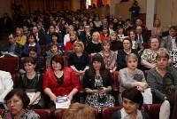 В Туле открылся Всероссийский форум «Школа будущего. Будущее школы», Фото: 10