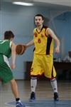 БК «Тула» дважды обыграл баскетболистов из Подмосковья, Фото: 30