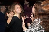 Grom'n'Roll в Hardy Bar, 20 февраля, Фото: 17