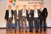 III Российско-Итальянский форум, Фото: 2