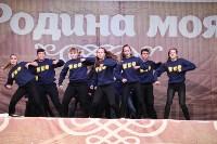 Танцевальный фестиваль на площади Ленина. 13.09.2015, Фото: 78