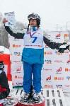 Третий этап первенства Тульской области по горнолыжному спорту., Фото: 101