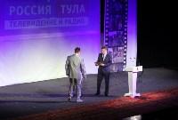 """Юбилей ГТРК """"Тула"""", Фото: 33"""