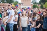 Матч Испания - Россия в Тульском кремле, Фото: 94