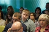 Конференция «Чего хочет бизнес» для тульских предпринимателей от Билайн, Фото: 9