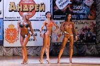 Чемпионат по бодибилдингу и бодифитнесу «Мистер и Мисс Тула - 2015», Фото: 265