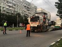 В Туле начался ремонт дороги по ул. Ложевой, Фото: 1