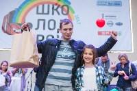 Школодром-2017, Фото: 345