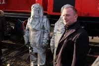 Презентация нового пожарного поезда, Фото: 21