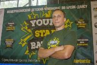 Детский брейк-данс чемпионат YOUNG STAR BATTLE в Туле, Фото: 41