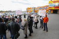 Предприниматели требуют обнуления аренды в ТЦ Тулы на период карантина, Фото: 10